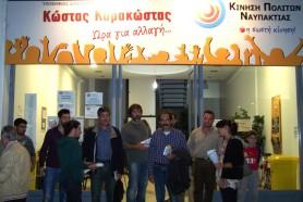 2010/10/21: Στο εκλογικό κέντρο της Κίνησης Πολιτών Ναυπακτίας.