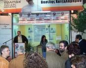 2010/11/04: Στιγμιότυπο από την ομιλία του υποψήφιου αντιπεριφερειάρχη Αχαΐας Γιάννη Λύχρου.