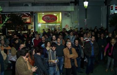 2010/11/04: Στιγμιότυπο από τη συγκέντρωση της Αντίστασης Πολιτών Δυτικής Ελλάδας στην Πάτρα.