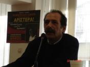 Ο Β. Χατζηλάμπρου μιλάει για τη σ. Μαριάννα