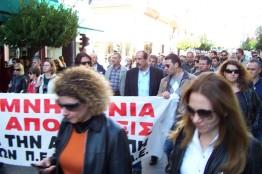 2012-11-13: Ο Β. Χατζηλαμπρου στην πορεια των εργαζομενων της Περιφερειας Δυτικης Ελλαδας και του Δημου Πατρεων.