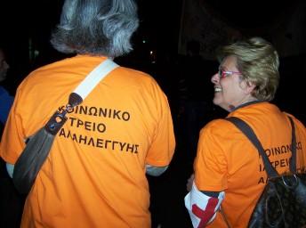 2012/11/17: Πολυτιμη η βοηθεια των εθελοντων του Κοινωνικου Ιατρειου Αλληλεγγυης στην αντιμετωπιση των χημικων