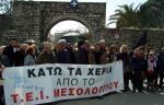 2013/03/15: Οι βουλευτες Β. Χατζηλαμπρου και Μ. Τριανταφυλλου στην κινητοποιηση των τοπικων φορεων του Μεσολογγιου εναντια στο σχεδιο «Αθηνα»