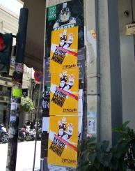 2013/03/23: Απο την αφισοκολληση του ΣΥΡΙΖΑ-ΕΚΜ στο κεντρο της Πατρας για την Κυπρο