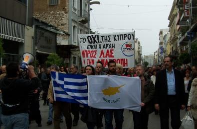 2013/03/25: Στιγμιοτυπο απο τη λαϊκη διαδηλωση που ακολουθησε την παρελαση της 25ης Μαρτιου στην Πατρα