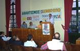 2013/05/15: Στιγμιοτυπο απο την εκδηλωση του Τμηματος Αθλητισμου του ΣΥΡΙΖΑ-ΕΚΜ στην Πατρα