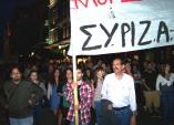 2013/05/15: Στιγμιοτυπο απο την πορεια εναντια στην προληπτικη επιστρατευση των καθηγητων στην Πατρα