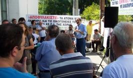 2013/06/10: Απο τη διαμαρτυρια των Ατομων με Αναπηρια στην Αποκεντρωμενη Διοικηση