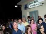 2013/06/25: Στιγμιοτυπο απο τη μαζικη συγκεντρωση στον προαυλιο χωρο της ΕΡΑ Πατρας στο Δασυλλιο