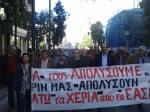 2013/11/28: Στιγμιοτυπο απο τη διαδηλωση που οργανωσε η ΠΟΕΜ για ΕΑΣ, ΛΑΡΚΟ, ΕΛΒΟ και Ναυπηγεια Σκαραμαγκα
