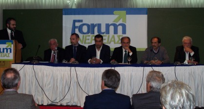 2014/03/14: Ο Β. Χατζηλαμπρου στο debate των υποψηφιων περιφερειαρχων που οργανωσε το ΤΕΕ Δυτ. Ελλαδας στο Forum Ενεργειας