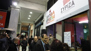 2015/01/15: Στιγμιοτυπο απο τα εγκαινια του εκλογικου κεντρου του ΣΥΡΙΖΑ στην Πατρα
