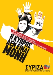cyprus_poster