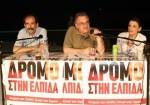 2012/07/22: Από τη συνέλευση στο Θεατράκι της Μαρίνας. Από αριστερά: Β. Χατζηλάμπρου, Κ. Σπαρτινός, Μ. Κανελλοπούλου.