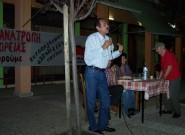 2012/10/19: Από τη συνέλευση του ΣΥΡΙΖΑ-ΕΚΜ στις εργατικές κατοικίες Ταραμπούρα.