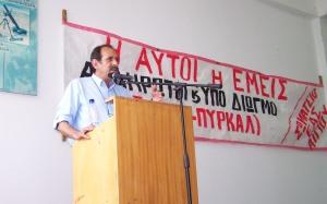 Από τη σύσκεψη που κάλεσαν τα σωματεία των Ελληνικών Αμυντικών Συστημάτων στο Αίγιο