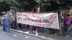 Ο ΣΥΡΙΖΑ δεν θα συναινέσει στο κλείσιμο των ΕΑΣ, ούτε σε μια «αναδιάρθρωση» ως συμβιβασμό με την τρόικα