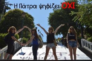 2015-07-02-PATRA-OXI
